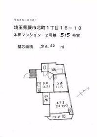 本田マンション2号棟・515号室の間取り