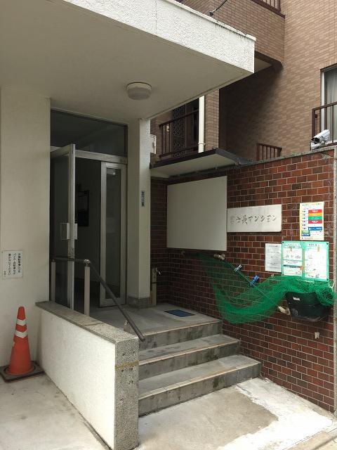神明富士美マンション 103号室のエントランス