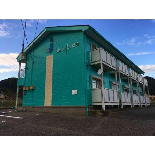 Surplus 松田の外観