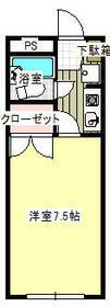 ベルメゾンクロスA棟・104号室の間取り