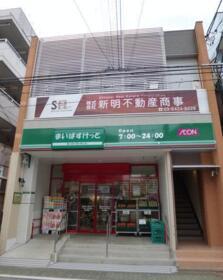 コーポキネマ 東蒲田の外観