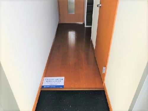 レオパレスセピアコート 204号室のトイレ