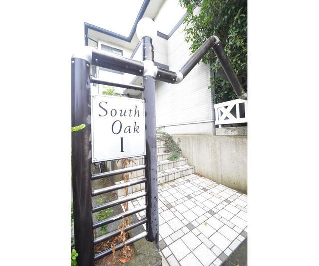 SOUTH OAKIの外観