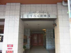 ミラベル新横浜の外観
