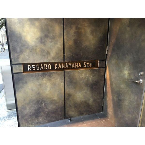 REGARO KANAYAMA Sta. 501号室のその他