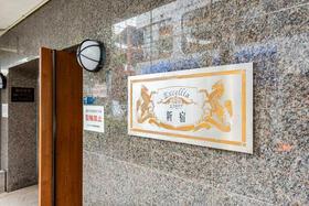エクセリア新宿 104号室のその他