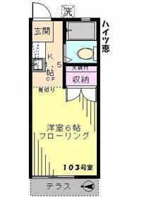 ハイツ恵・103号室の間取り