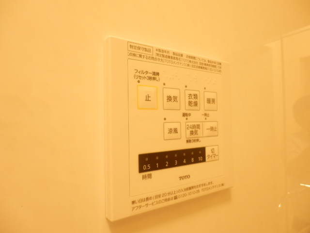 エスタシア光 00205号室の設備