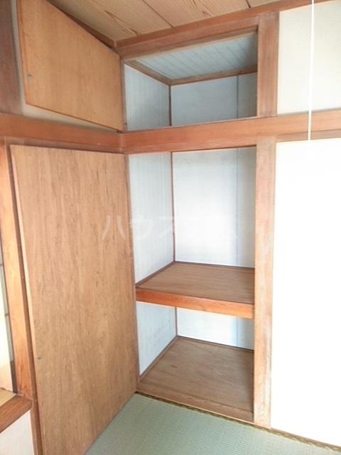 クローバーハイツ 202号室の収納