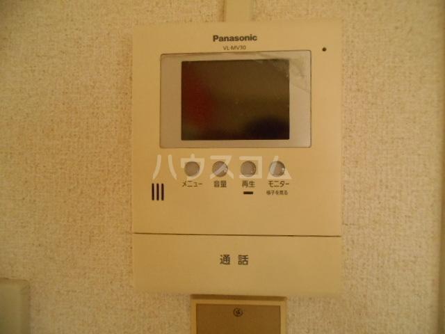宮ノ脇マンション 302号室のセキュリティ