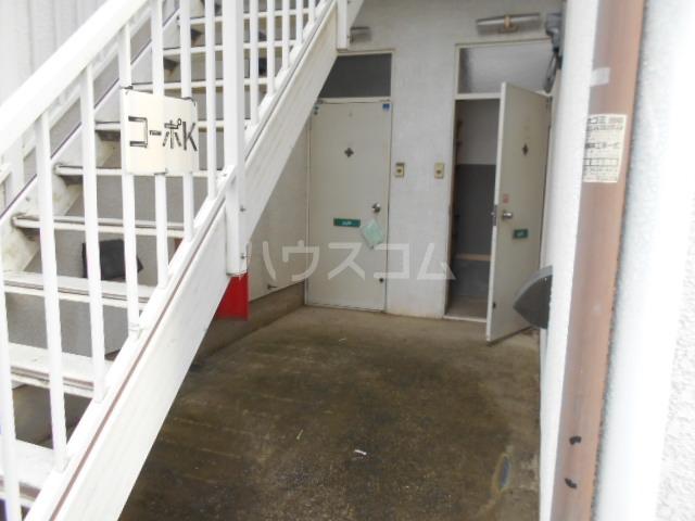 コーポK 101号室の玄関
