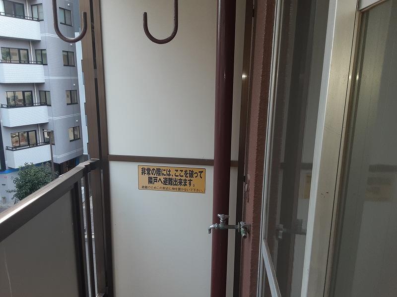 ケンハイム 403号室の玄関