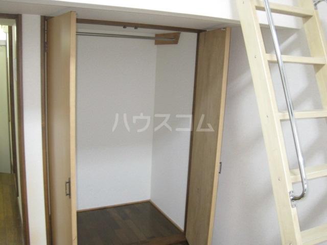 メゾンパレット 205号室の収納
