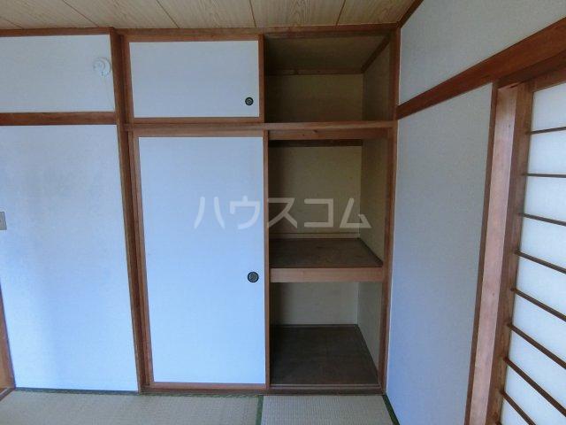 明和コーポB 202号室の収納