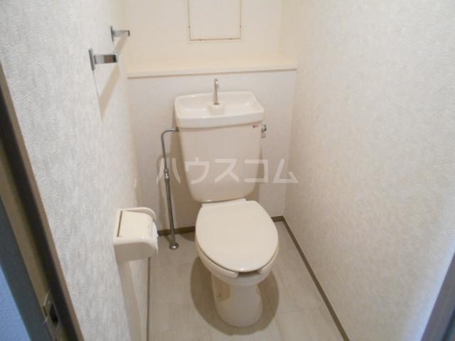 ベルデュール鷺沼 205号室のトイレ