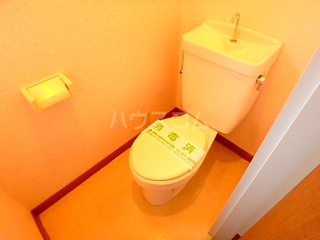 関川アパート A号室のトイレ