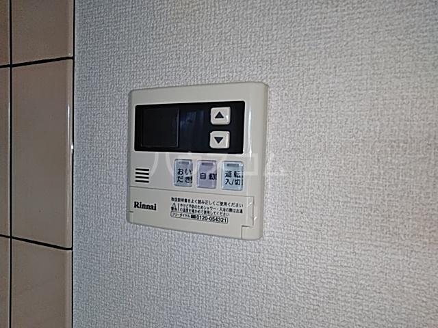 サンフラワーII 305号室の設備