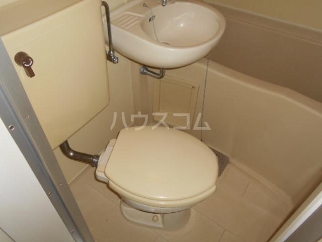アーク鴨宮 202号室のトイレ
