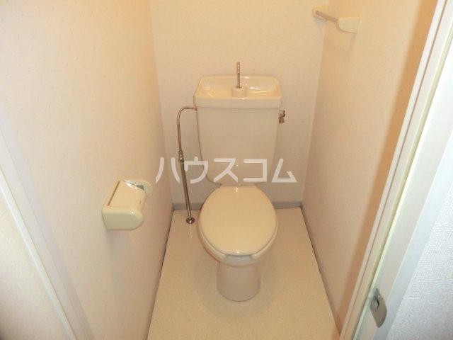 ファンテーヌメゾン片倉 205号室のトイレ