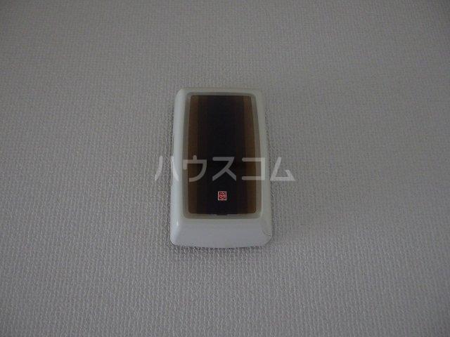 ハマダビル 3-5号室のトイレ