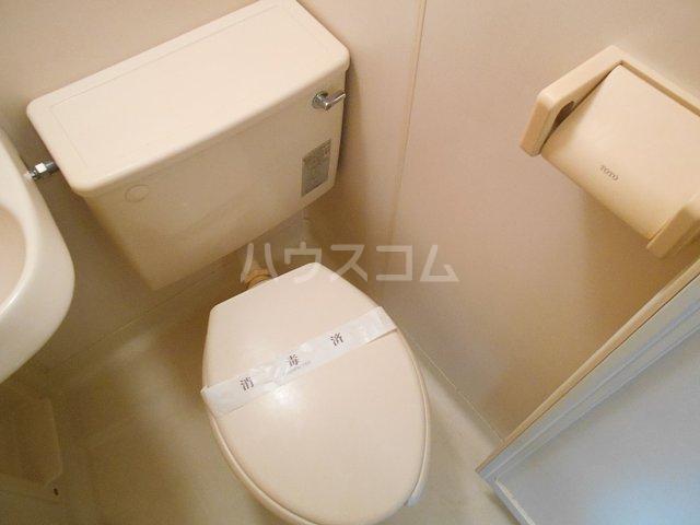ユウパレス南橋本 202号室のトイレ