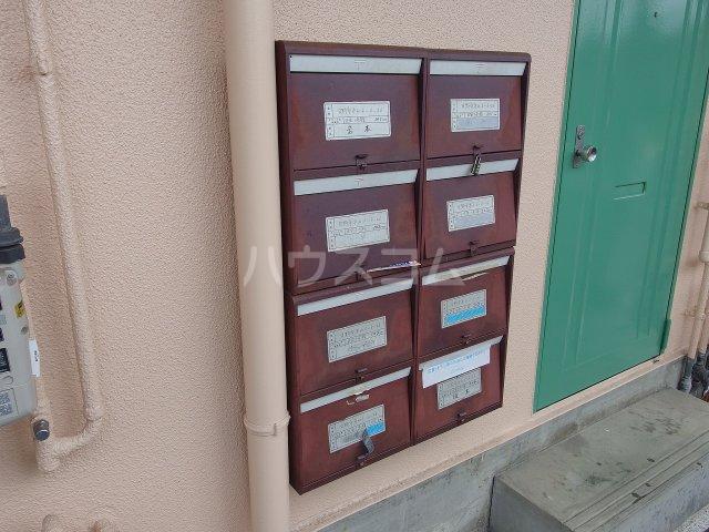 日宝1号館 204号室の設備