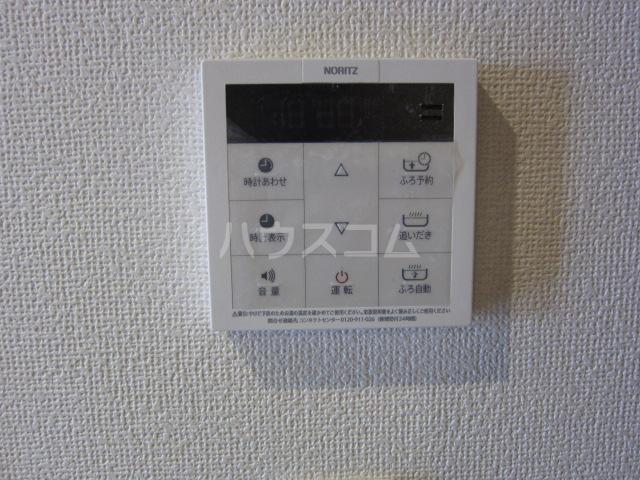 リオプラデーラ 103号室の設備