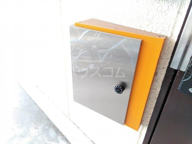 早川コーポ 101号室のその他