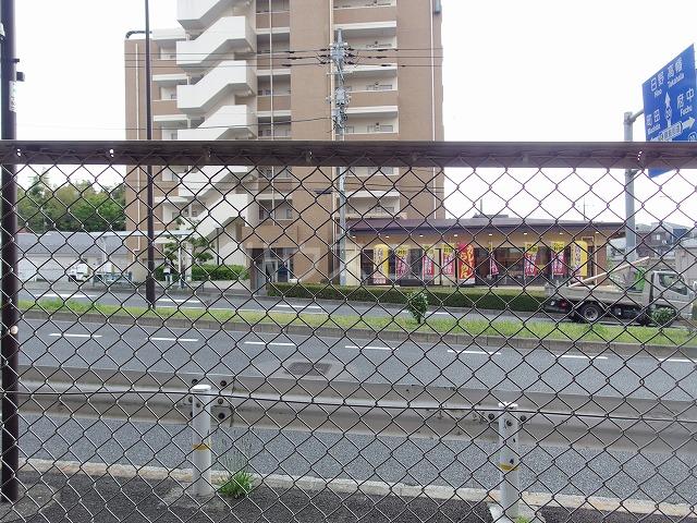 グローリア初穂聖蹟桜ヶ丘 101号室の景色