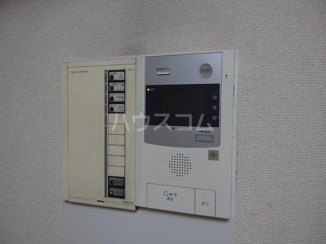 グローリア初穂聖蹟桜ヶ丘 101号室のセキュリティ