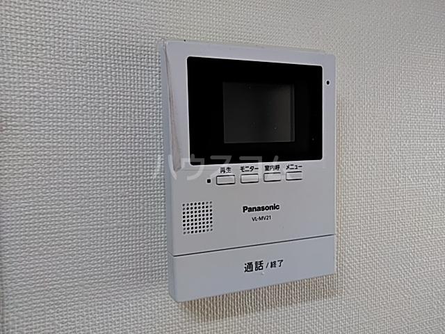 グリーンハイツ浅野 3B号室のセキュリティ