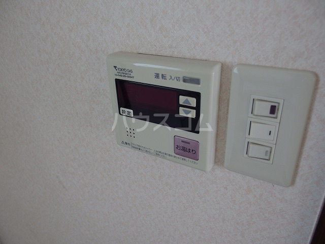 ピアシティナカムラ 203号室の設備