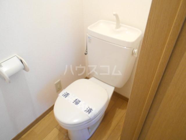 コーポ樹 201号室のトイレ