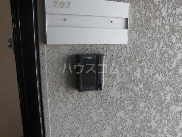 ハーブファミリー 202号室のセキュリティ