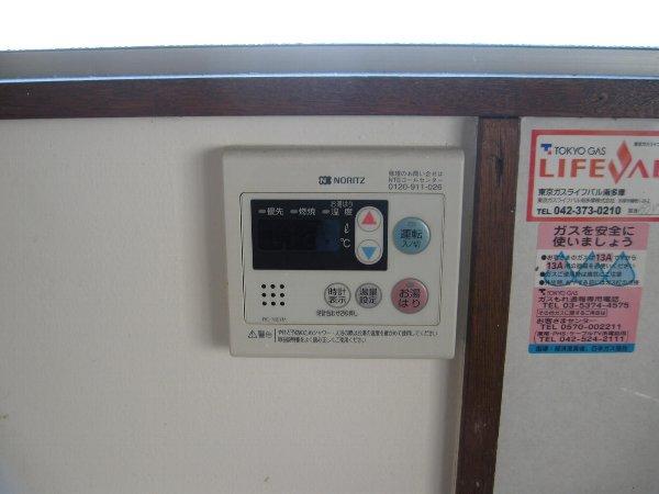 コーポ光和 202号室の設備