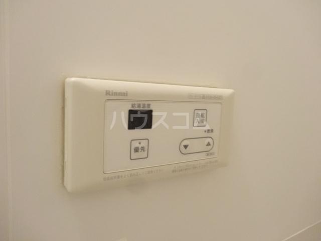 メゾン苺 102号室の設備