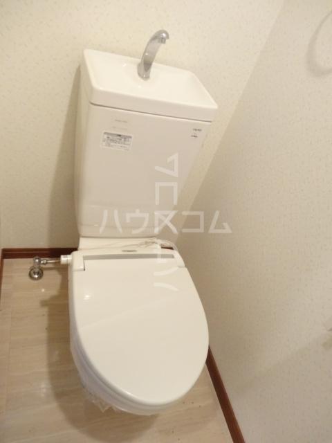 メゾン苺 102号室のトイレ