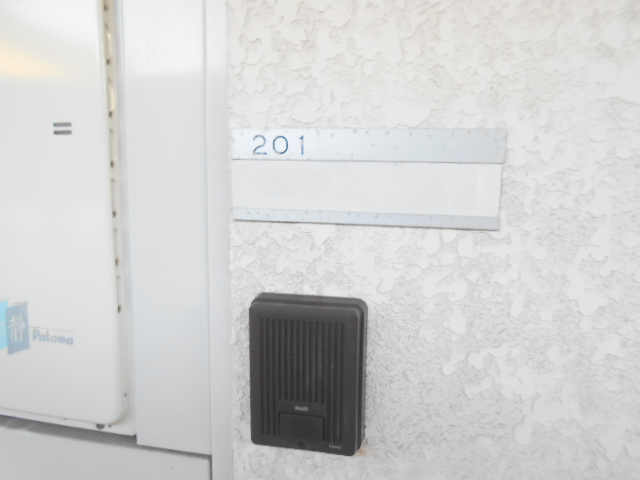 ハイツ秀峰 106号室のセキュリティ