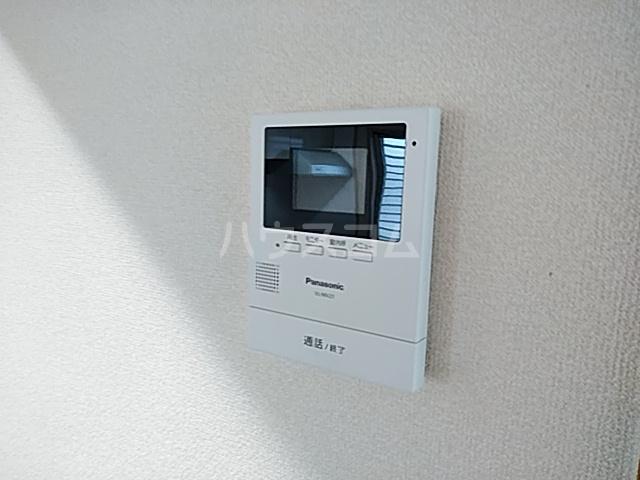 ロイヤルハウス喜多山 302号室のセキュリティ