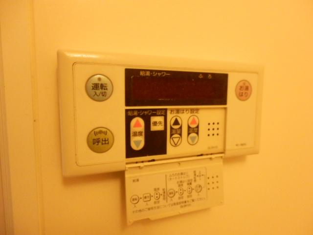 ミユキコーポ 305号室の設備