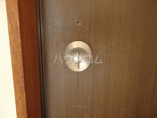 AP・嶋 202号室のセキュリティ