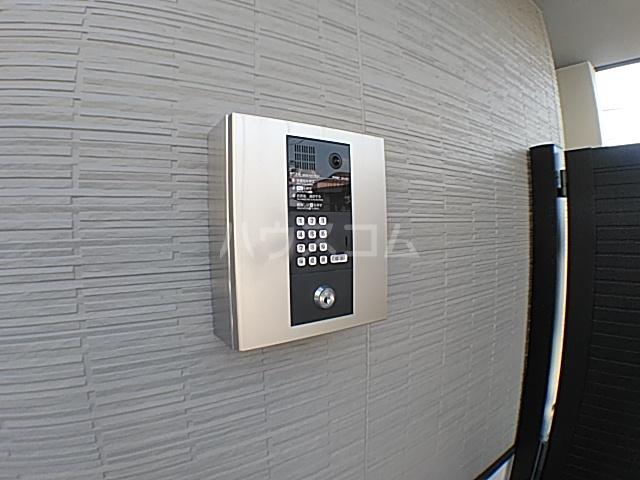 メルディア八王子長沼 202号室のセキュリティ