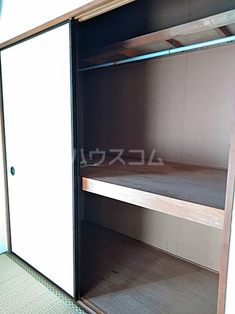 三山ハイツ 203号室の収納