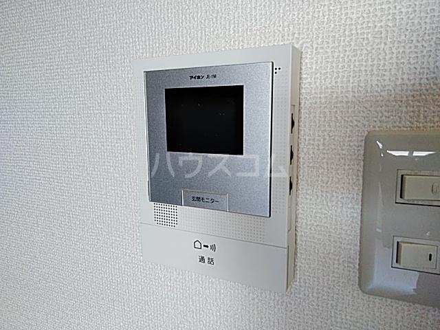グランフォーラム 105号室のセキュリティ
