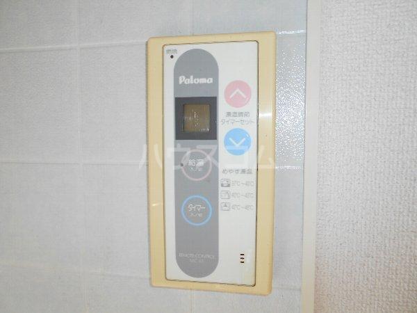 セントポーリアA A201号室のセキュリティ