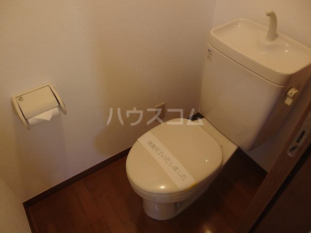 メゾン・東中野 C号室のトイレ
