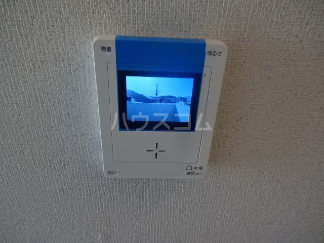 ビアメゾン高幡不動 207号室のセキュリティ