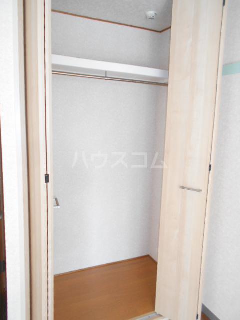 エトワール永山 402号室の収納