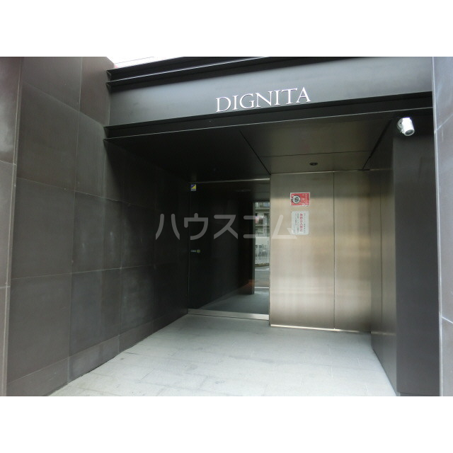 ディグニータ 1304号室のエントランス