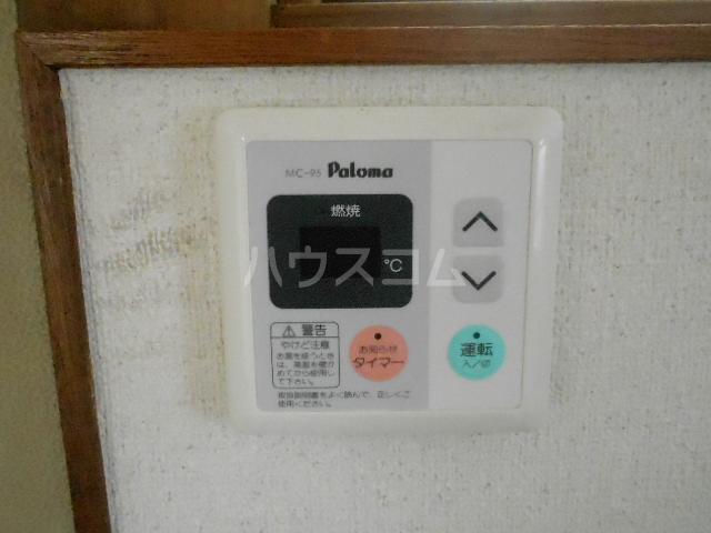 榎本荘 101号室のその他